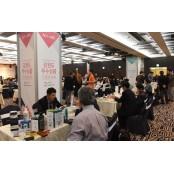 월드옥타 세계한인경제인대회, 10월 mgm호텔 강릉 라스베이거스서 개최