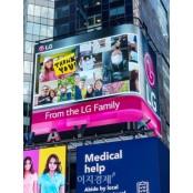 LG전자, 美 뉴욕 타임스퀘어에 코로나19 극복