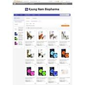 경남바이오파마, 세계 최대 온라인 B2B 유니더스타이거 플랫폼