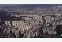 서울 아파트 전셋값 상
