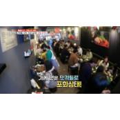 1인 소자본 창업아이템 장기도사 쭈꾸미도사 18평 매장 장기도사 연매출 10억 맛집으로 장기도사 MBC '생방송오늘저녁' 소개 장기도사