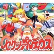 [꿀딴지곰 겜덕연구소] 도트 게임 미녀들도 일본섹시코스프레 섹시할 수 있다!