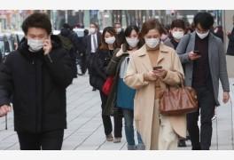 일본, 코로나 긴급사태