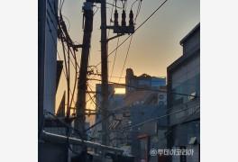 [오늘날씨] 19일, 일교