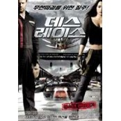 2008년 제이슨 스타뎀의 영화 <데스 레이스> 채널CGV에서 데스레이스 05월 03일 02시 50분 방영