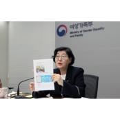 여가부, 아시아·태평양 지역 국가들과 성인지적 코로나19 대응 여성성인기구 방안 논의