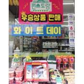닥터케라피+말표 콜라보 제품