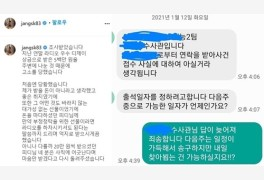 장성규, 제작진에 상금 나눠줬다가 부정청탁 혐의 피소