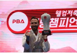 <PBA NEWS> PBA 결승전