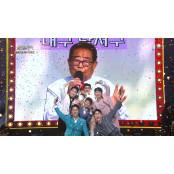 [노래 영상] '불후의 초혼 명곡' 송해 가요제…임영웅 초혼 '일소일노', 김희재 '초혼' 초혼 등