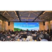 중국 흑룡강성문화여유청, 2019 중국·흑룡강(서울) 문화관광 설명회 개최 야부리