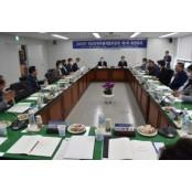 전남인적자원개발위원회, 제1차 위원회의 자위 개최