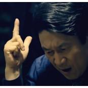 한국 FPS의 곽철용