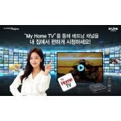 딜라이브, 베트남·몽골·태국·중국 주요채널 실시간 제공