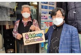 인천중구자원봉사센터