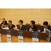 Economists Advised Value Chain Reform Valur