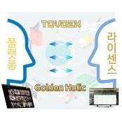 토브덱스, 유럽 온라인 카지노 회사와 플랫폼 개발 온라인카지노 MOU 체결