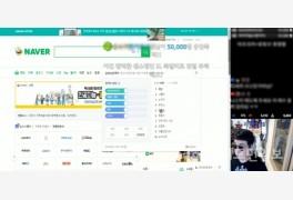 """박호두, 실검 1위 등극에 """"내가 왜?"""""""