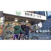 일본자전거여행