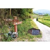 지피지기 일본행④ 나라 야마토인물