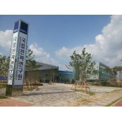 전파시험인증센터, 수입통관 제품 집중 단속 성인인증