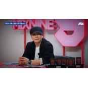 YG 양현석, 美 무료바카라 카지노서 판돈 40억대 무료바카라 바카라 상습도박-스포트라이트