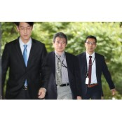 Seoul summons Japanese SAGAMI officials for Dokdo SAGAMI claims