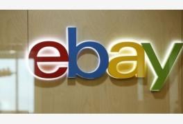 MBK Partners' eBay a