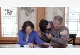 배우 김민자 김혜수와 인연있어...나이는?