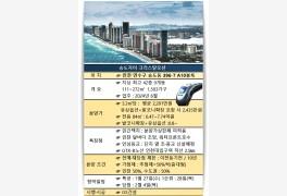 GS건설, '송도자이 크리스탈오션' 3.3당 2,201만원…27~28일 청약