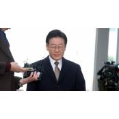 """'이재명 친형 약 처방 의사' 엑티피드 법정서 진술번복...재판부 """"의도적으로 그러나"""""""