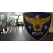 헤어진 여친 집에 배달음식 보낸 40대 남성 여친 구속