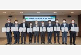 [기획] 한국남부발전
