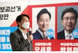 """[오늘의 토막뉴스] """"명"""