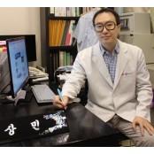 [칼럼] DPCP나 한방치료 후 재발한 DPCP치료 편평사마귀 제거…레이저치료 고려