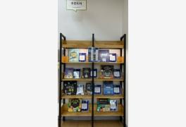 청주흥덕도서관, 아동자료실 2분기 '사서의 서재'운영
