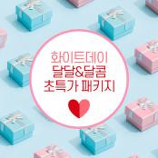 핑크박스 성인용품, 여성토이 초심자 겨냥 유니더스타이거 달콤&달달 패키지 선보여