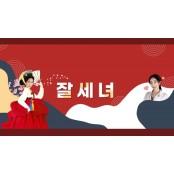 AV배우 수아, 유튜브 '잘세녀' 채널 개설… 영상 av 업로드 2개만에 100만 조회수 달성해