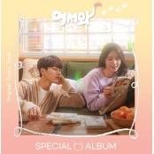 KBS 수목극 '어서와', 띵동스코어 스페셜 OST 앨범 띵동스코어 출시! 우주소녀 다영&엑시부터 띵동스코어 '고막남친' 최낙타까지 총출동! 띵동스코어