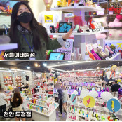 천안데이트코스 '럽토이몰' 이색성인용품샵으로 성인용품몰 가볼만한곳 화제