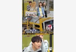 '식스센스' 8회, 가짜는 롤러코스터 햄버거 식당…최고 시청률 종영
