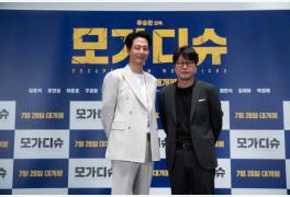 """'모가디슈' 김윤석 """"조"""