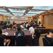 서울대학교 겨울방학캠프 런앤런, 16기 제외 모든 기수 런앤런 마감