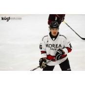 [대학아이스하키 U-리그] 이혁진, 강민완, 김시영 2골...고려대, 4R서 하키스코어 경희대 대파