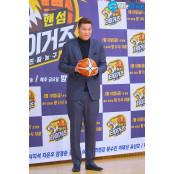 [D포토] 방송인 서장훈, bj쇼리 농구공이 한 손에! bj쇼리 (SBS 진짜 농구, bj쇼리 핸섬타이거즈 제작발표회)