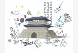 한국장학진흥원, 한국