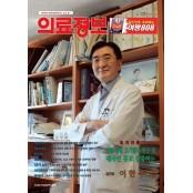 C형 간염 조기발견 연구 및 C형간염검사 대국민 홍보 집중한다