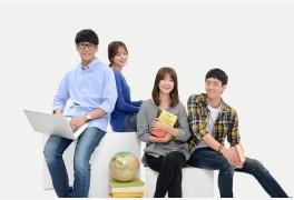 한국장학진흥원, 큐넷