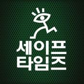 [인사] 행정안전부/신용회복위원회/파라다이스그룹 등