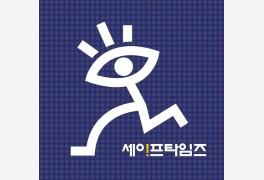 [인사·28일] 한국경제